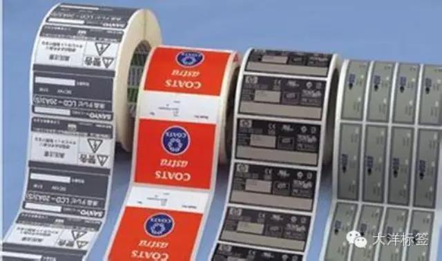 碳带赋码打印服务