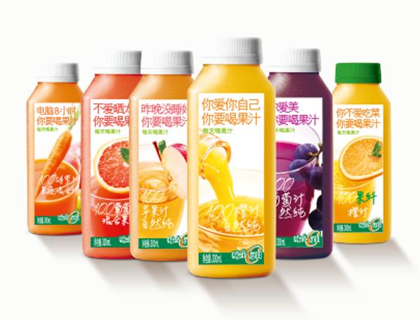 酒水饮料类雷火电竞app官网下载