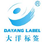 陕西大洋雷火电竞app官网下载雷火电竞app下载官方版有限公司