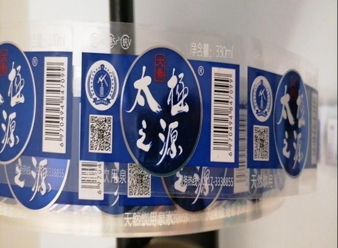饮用水标签