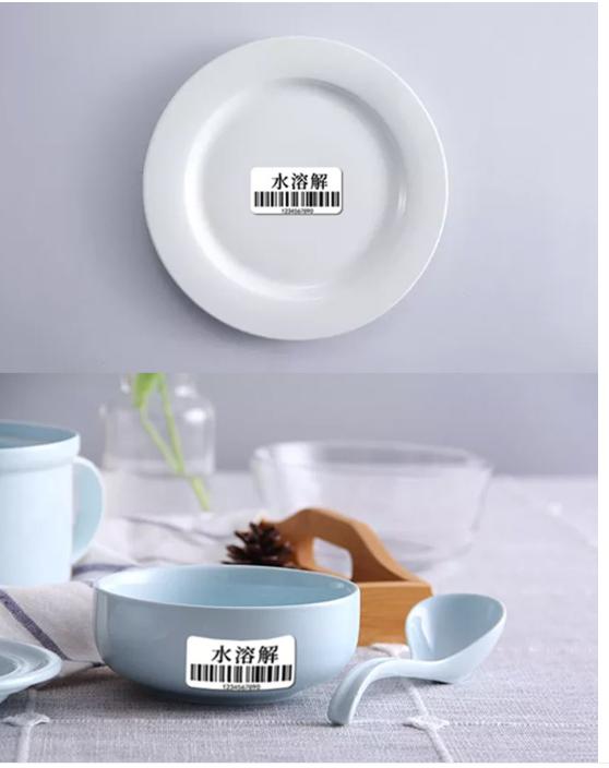 水溶解标签
